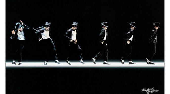 Le moonwalk de Michael Jackson